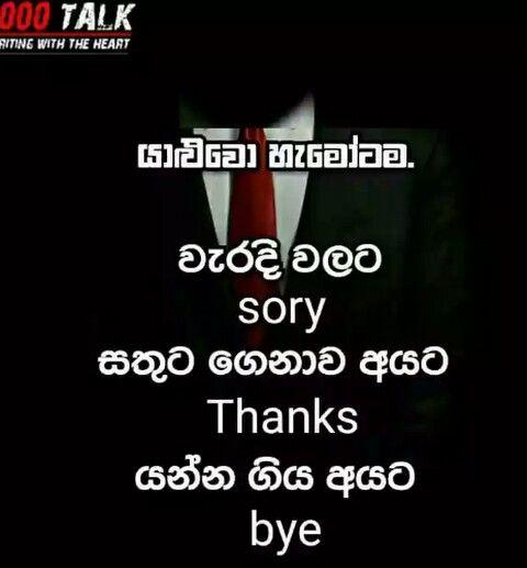 elewepu untath bye friends quotes best friendship quotes