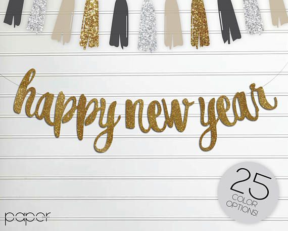 happy new year banner garland sign wedding party decorations engagement birthday bridal shower she said yes new years eve nye newyearseve nye