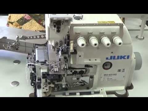 Como enhebrar una Overlock JUKI 5 hilos industrial
