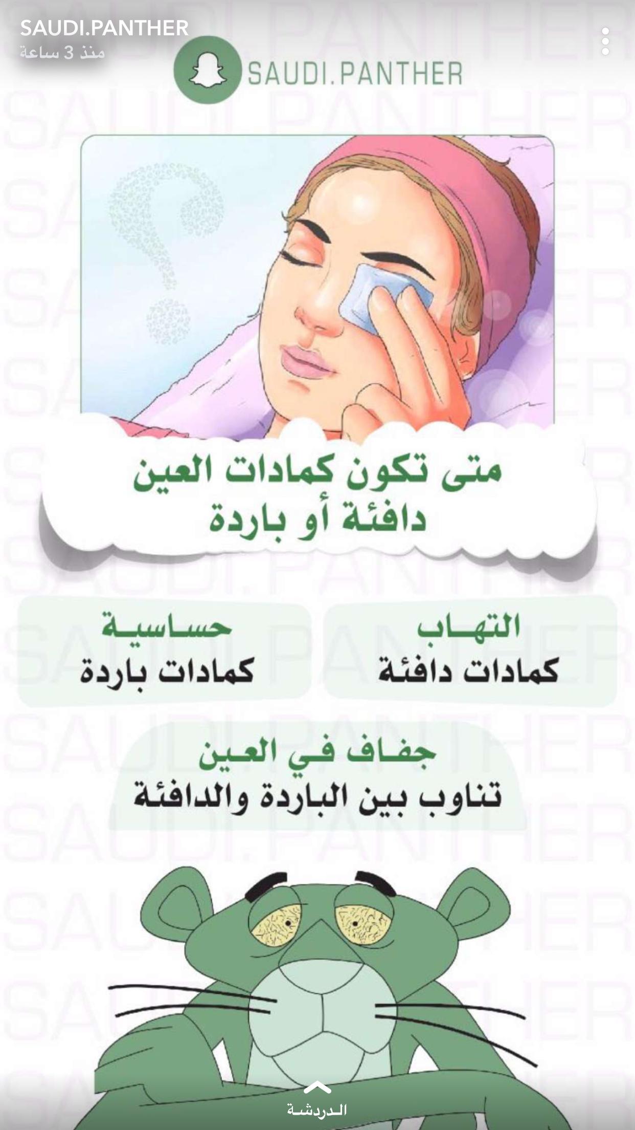 Pin On Skin Care Wallpaper