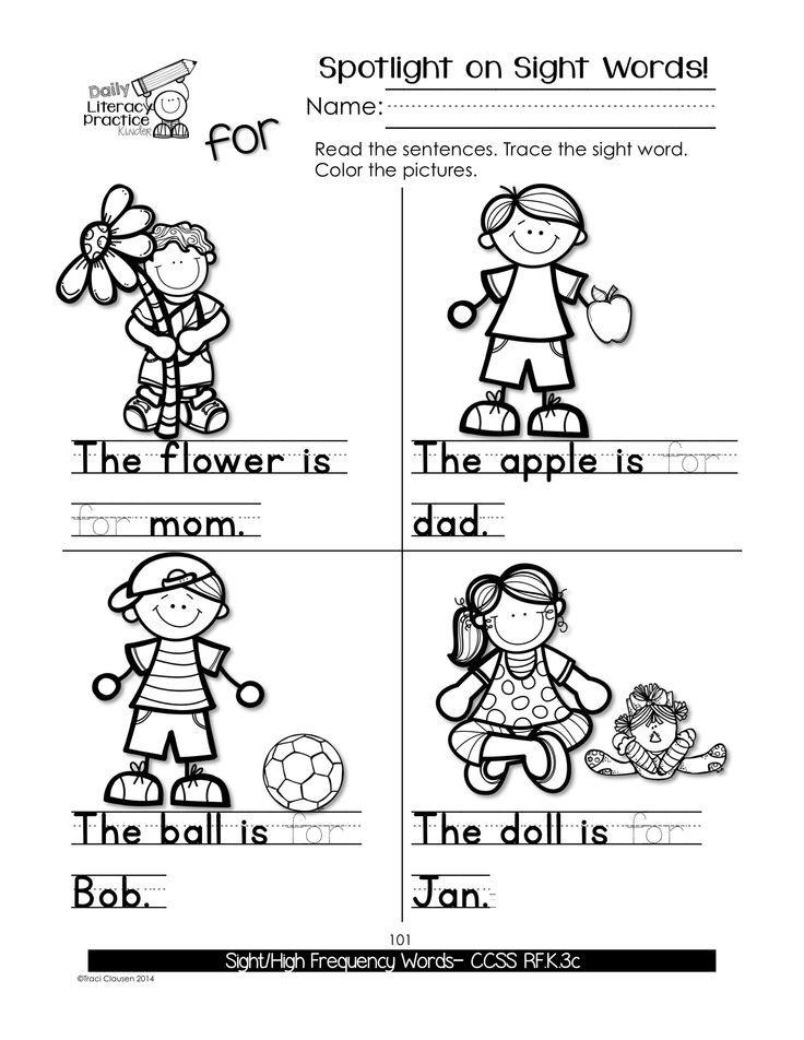 Kindergarten Daily Literacy Practice | education
