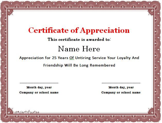 Sample Certificate Of Appreciation Template Certificate Of