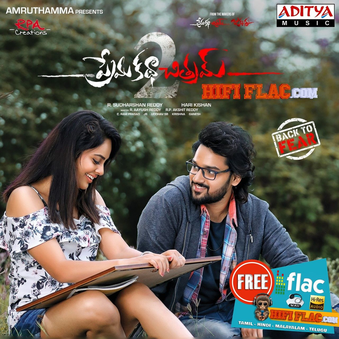 Prema Katha Chitram 2 2019 Telugu Digitalrip Flac