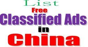 Free classified ads china