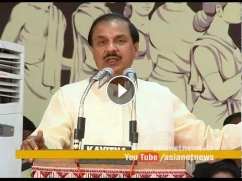 pilgrimage conference inaugurated by Tourism Minister Dr Mahesh Sharma