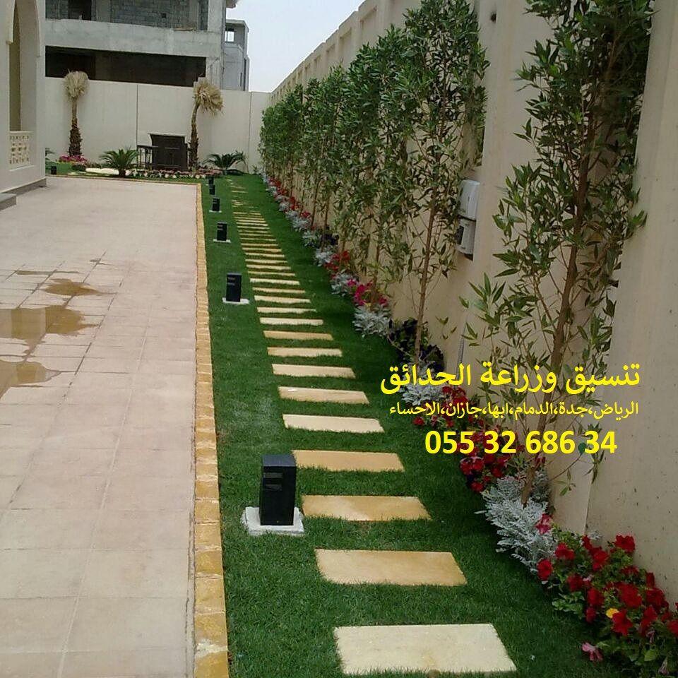 اجمل ديكورات الحدائق المنزلية اجمل ديكورات حدائق المنزل اجمل صور حدائق احجار الحدائق تنسيق حدائق Cinder Block Garden Garden House Design