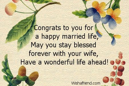 Congrats To You For A  C B Wedding Congratulationsshort Messagesblessingswedding Wishes