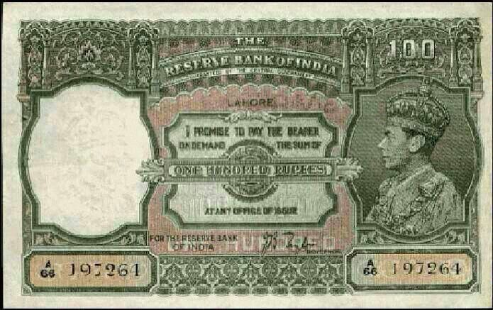 Old 100 rupees note | Bank notes, Currency design, Rupees