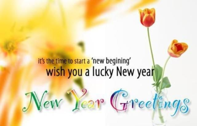 latest happy new year messages for friends and family whats app