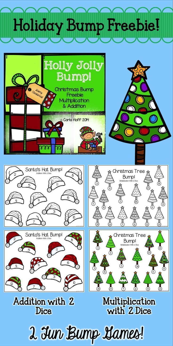 These Christmas Bump games are a fun way for partners to practice ...