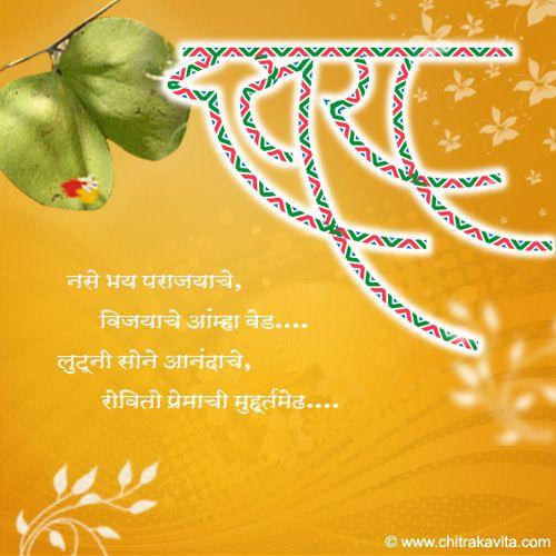 Wishing a very happy dassera to all 1909562 zee marathi forum wishing a very happy dassera to all 1909562 zee marathi forum m4hsunfo