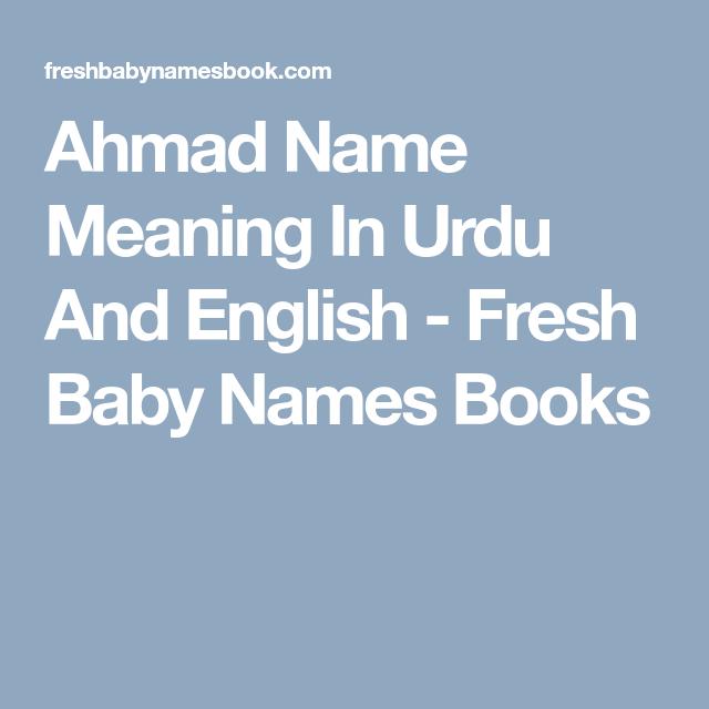 Ahmad Name Meaning In Urdu And English Fresh Baby Names Books Names With Meaning Baby Name Book Muslim Boy Names
