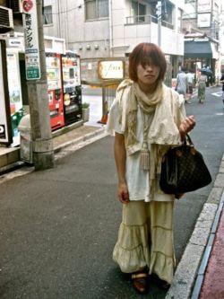 Mori Boy Fashion