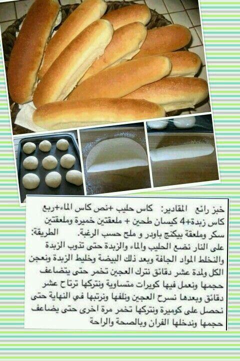 طريقة عمل الصامولي Cooking Recipes Desserts Arabic Food Bread Recipes Sweet