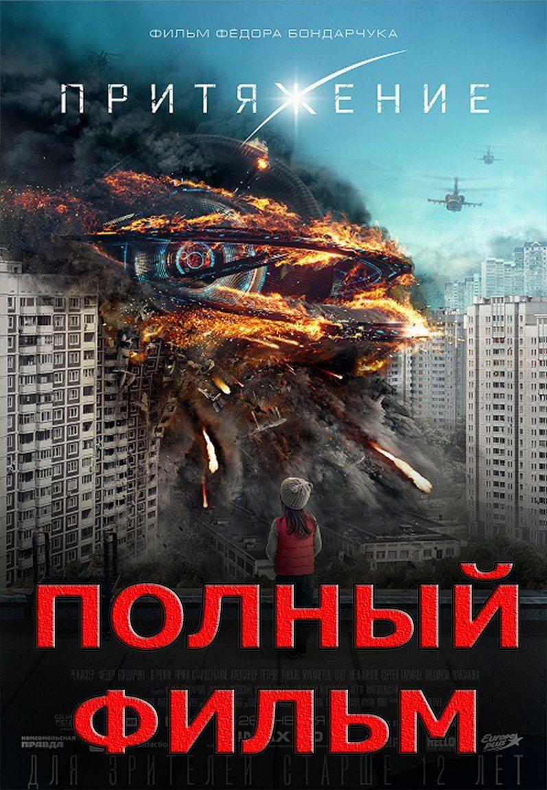 скачать российские сериалы через торрент новинки