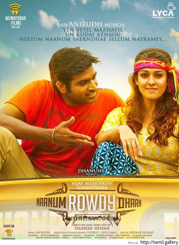 movie full english with online rowdy thaan subtitles naanum