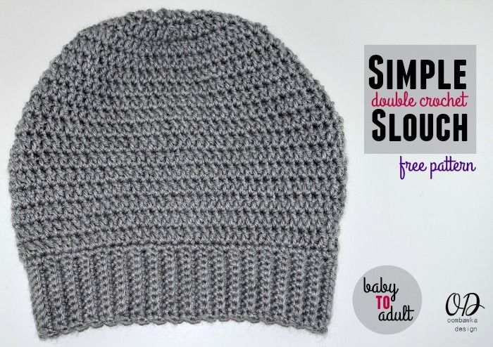 Simple Double Crochet Slouch Hat Pattern | Accessories | Pinterest ...