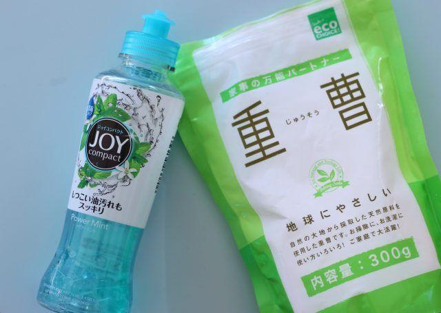 水垢 と 湯垢 は掃除の仕方が違う 特長を知って効率よくキレイに