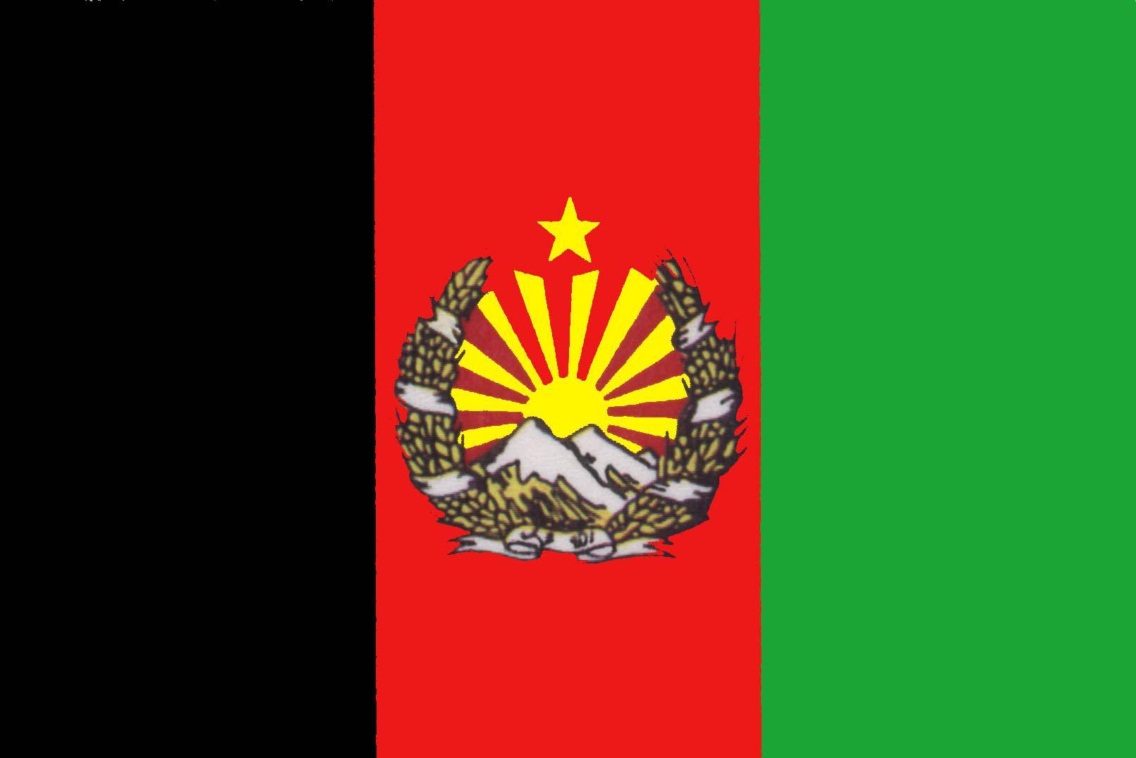 Flag Of Afghanistan Rising Sun Flag Flags Of The World Military Flag