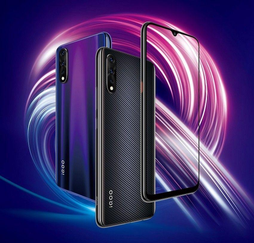 الإعلان رسمي ا عن الهاتف Vivo Iqoo Neo مع المعالج Snapdragon 845 وبطارية ضخمة Vivo How Are You Feeling Latest Cell Phones