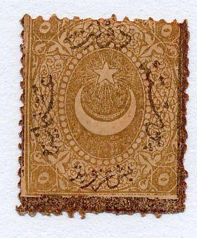 TURKEY STAMP VERY OLD FIRST STAMP FAIR CONDITION - bidStart (item 46409768 in Stamps, Europe, Turkey)
