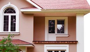 Главная ferestre termopan preturi md ferestre usi pvc geamuri
