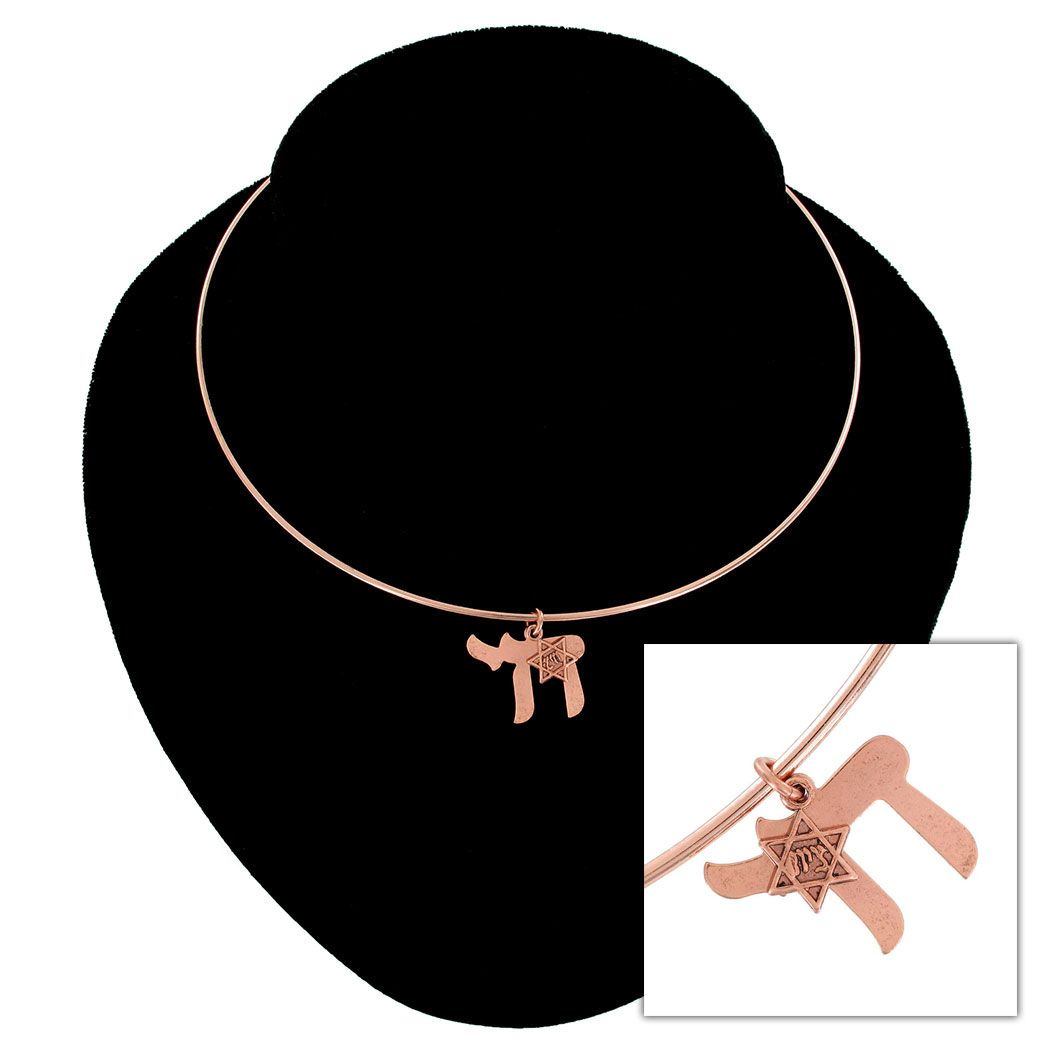 Ky co rose gold tone collar necklace jewish chai symbol star of ky co rose gold tone collar necklace jewish chai symbol star of david charm buycottarizona