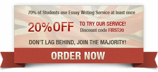 Uk Best Essay I The Most Trusted Cheap Writing Service Buy Custom Write My Homework Help And A An