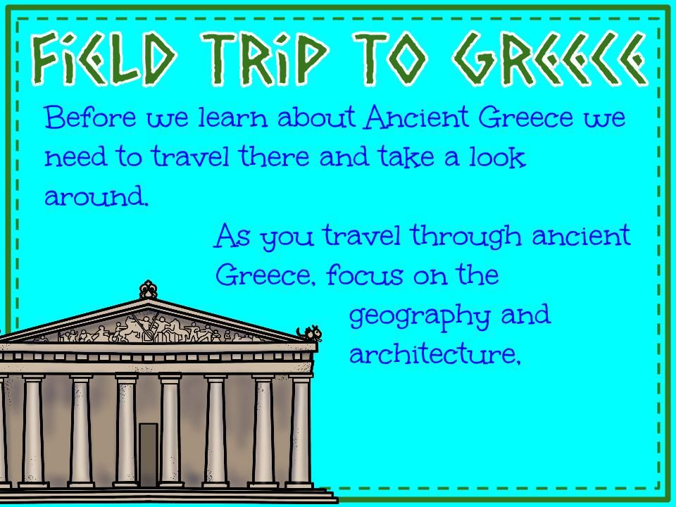 FREE - Field Trip to Greece using Google Maps and Google Cardboard - trip report