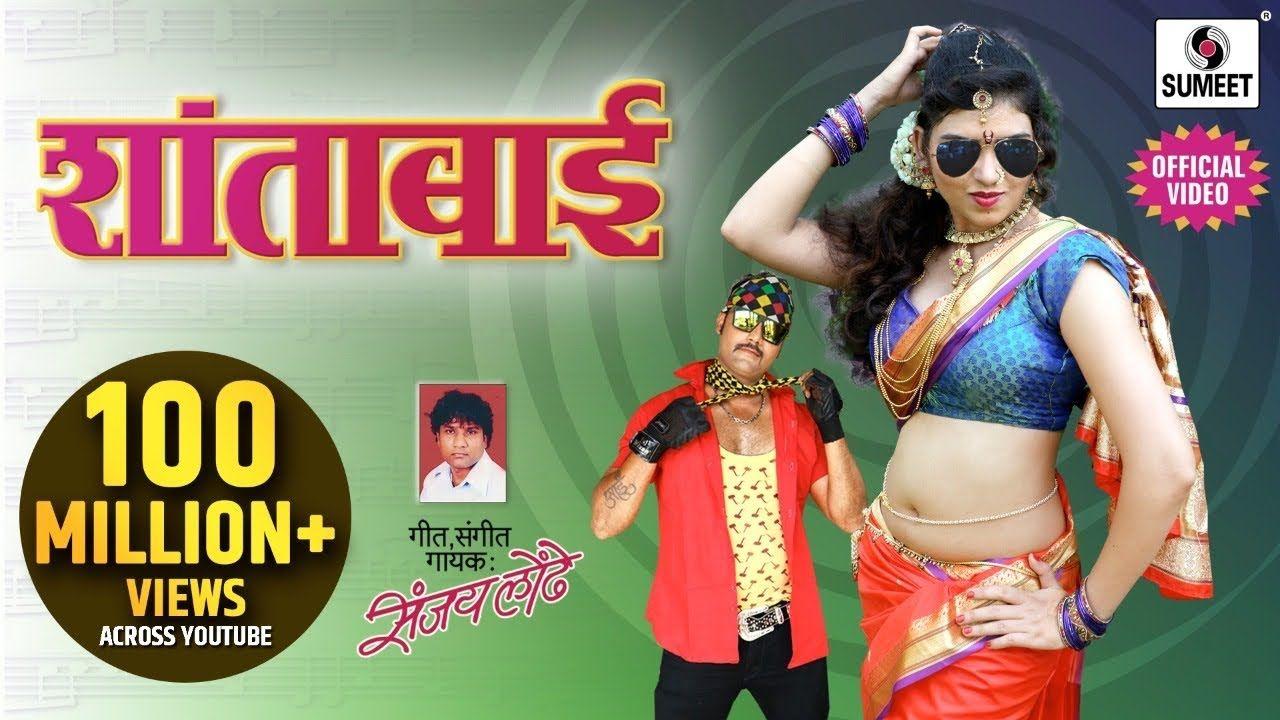 Pin On Marathi Songs Download Marathi Dj Songs Download