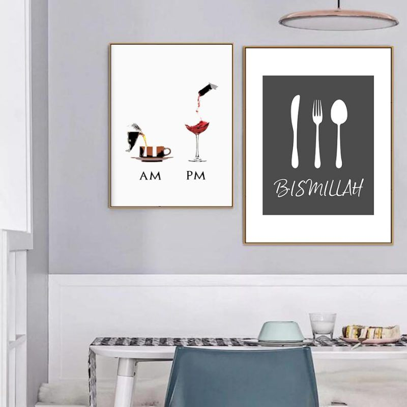 Arabic Quotes Bismillah Islamic Wall Art Picture Red Wine Poster