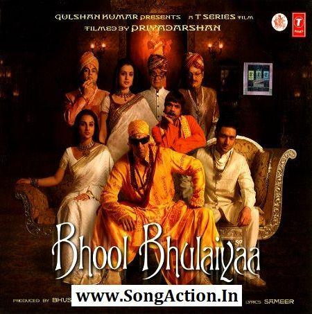 bhul bhulaiya film song mp3