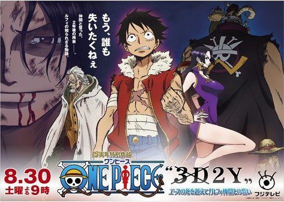 One Piece Eng Sub Stream