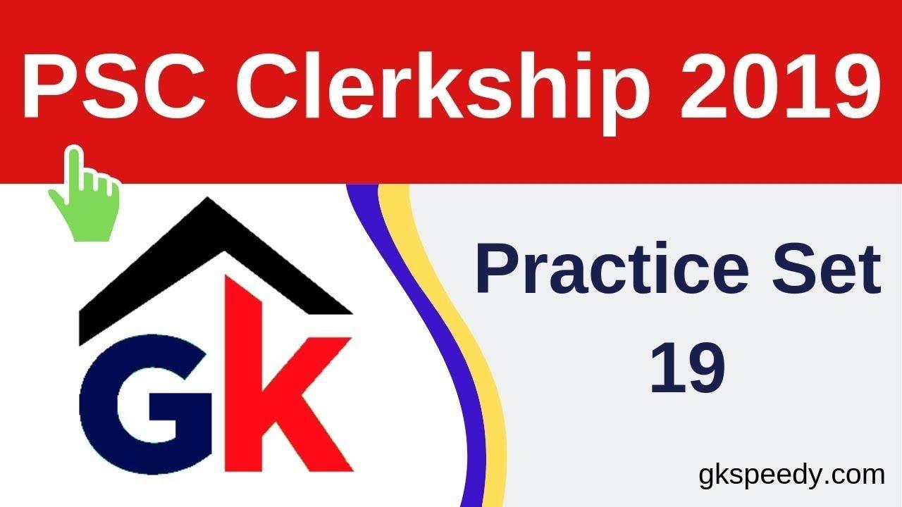 Practice Set Of Wbpsc Clerkship 2019 Important Bangla Gk Questions Gk Gk Questions Practice [ 720 x 1280 Pixel ]