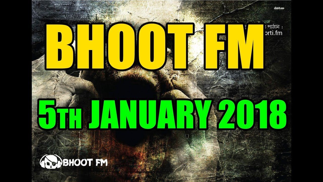 Bhoot Fm 5th January 2018 Download | Bhoot Fm | January 2018