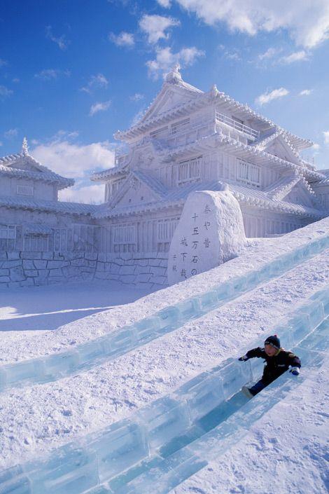 snow carvings/slides. sapporo, japan