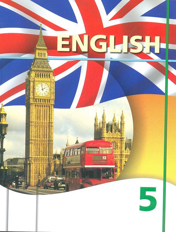 English 5 класс аяпова