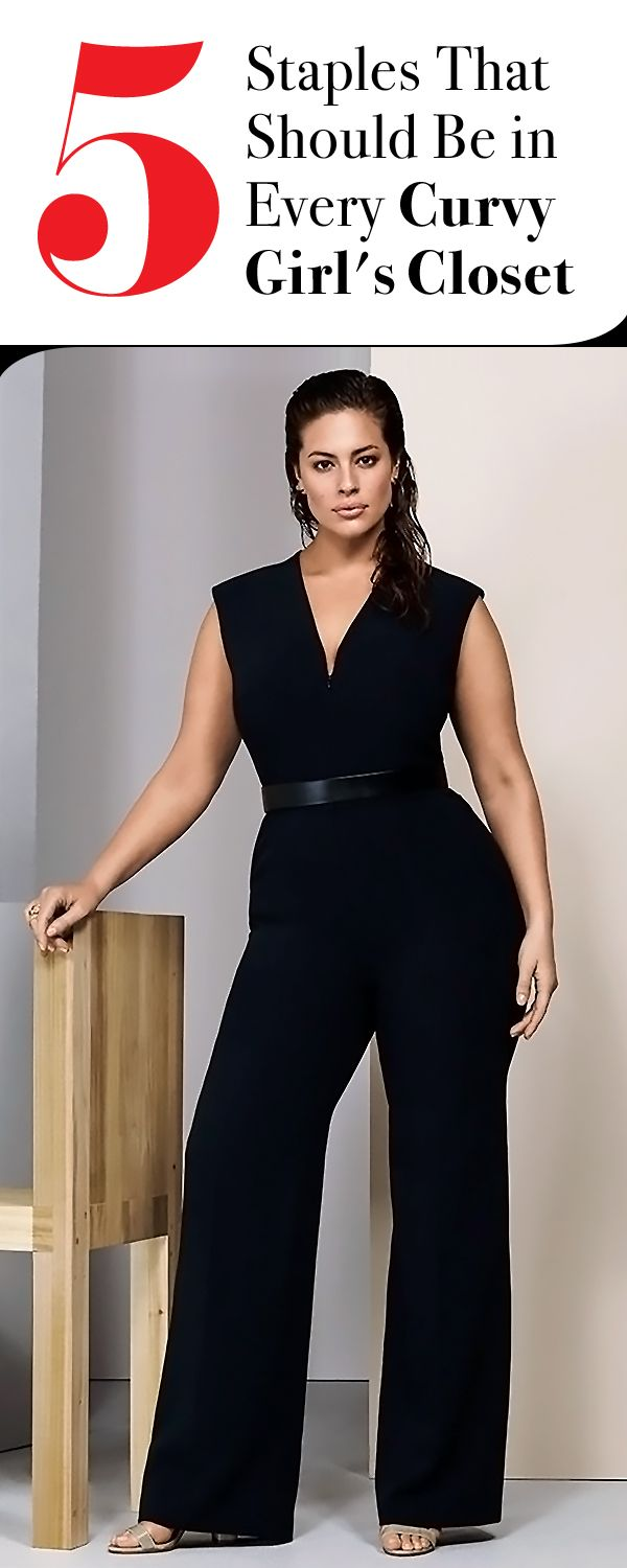 47b139698d Ashley Graham on the 5 Staples That Should Be in Every Curvy Girl's Closet  Right Now.