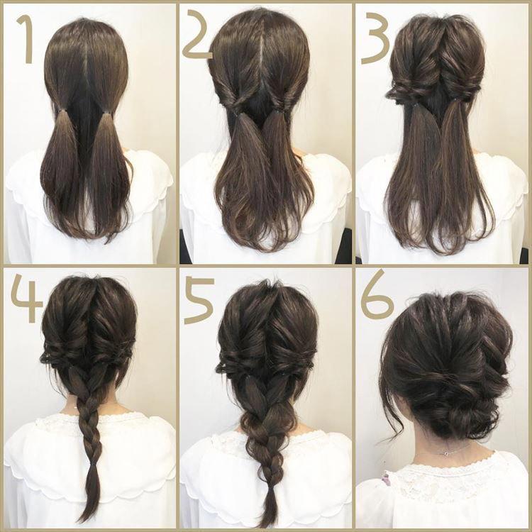 1 Braided Hairstyles Tutorials Updo Braidedhairstylestutorials With Images Braided Hairstyles Updo Medium Hair Styles Up Dos For Medium Hair