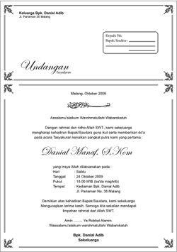 Template Undangan Tasyakuran Dg Coreldraw Ahli Desain Jasa Design Undangan Undangan Perkawinan Contoh Undangan Pernikahan