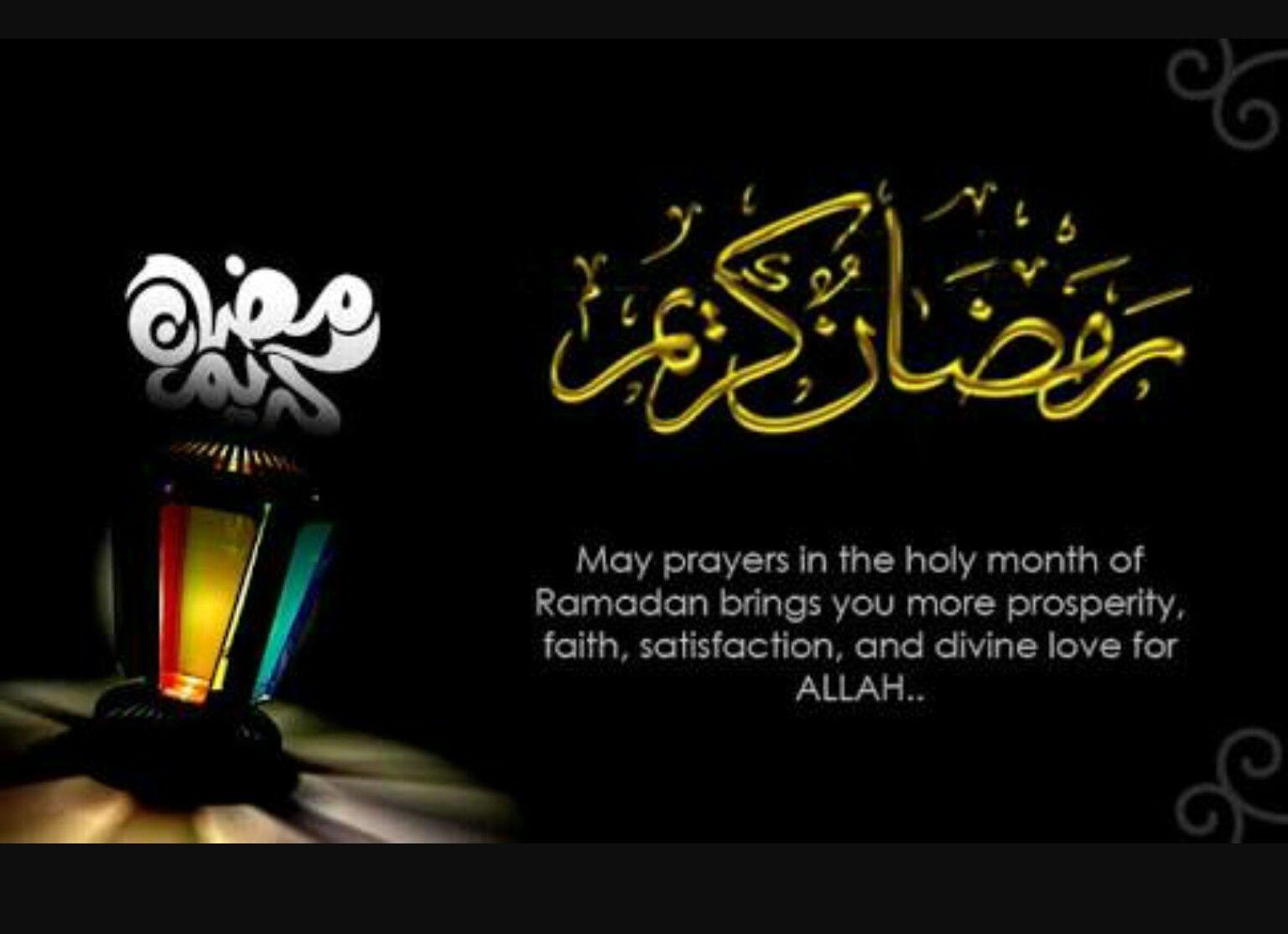 Pin By Inayani Dimi On Ramadhan Kareem Pinterest