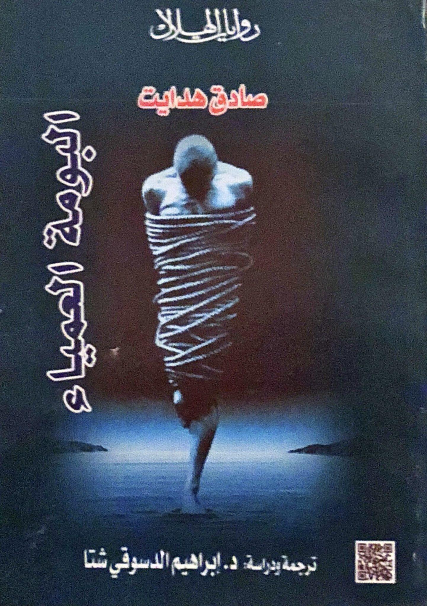 Moteb F Alshammary On Twitter