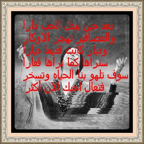 هذه ليلتي Monument Egyptien