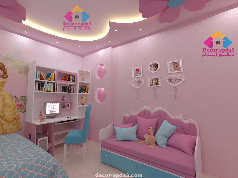 احدث الوان غرف نوم بنات مودرن ديكور ابداع Decor Epda3 Decor Toddler Bed Home Decor