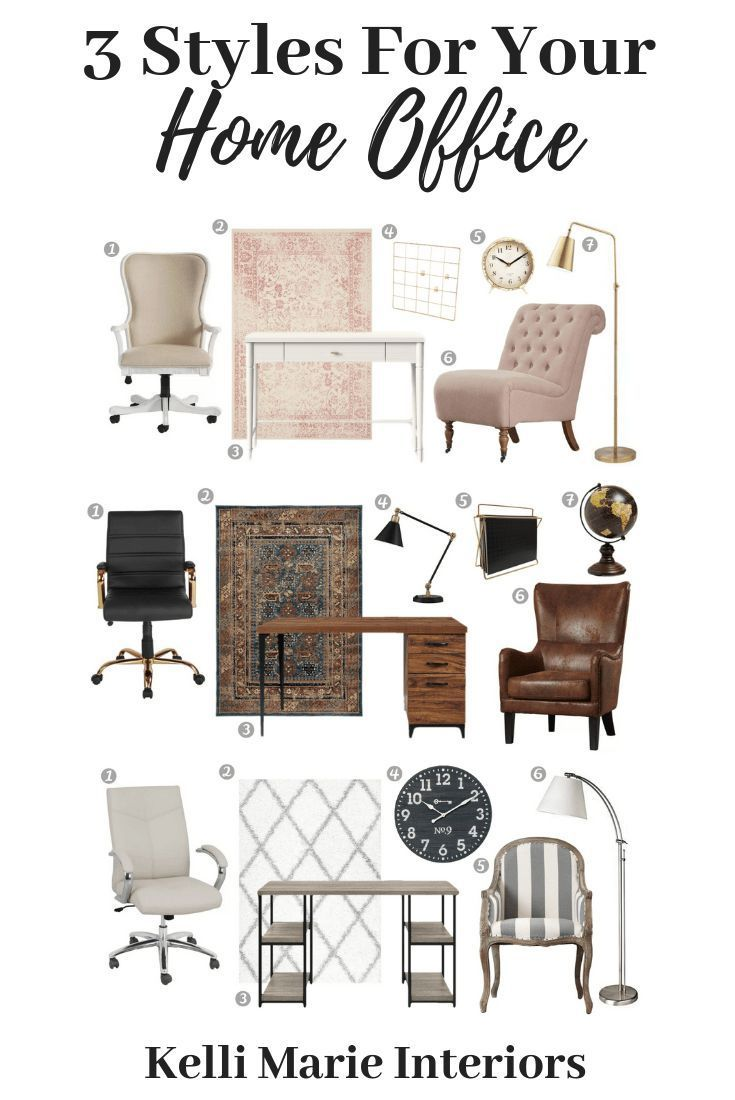 Home Office Furniture Layout Ideas from i.pinimg.com