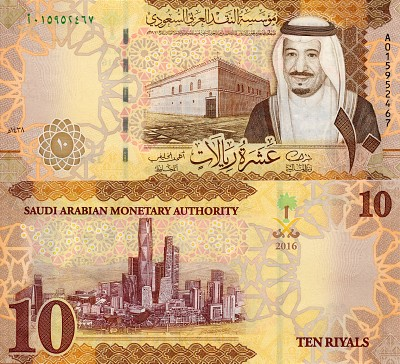 صورة 10 ريال بحث Google Currency Design Bank Notes Arab Culture