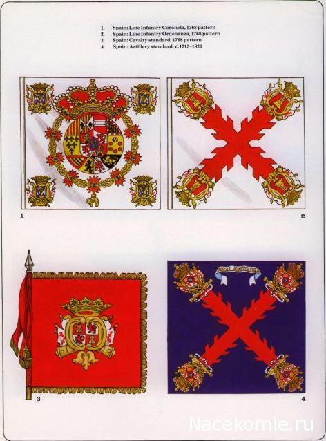 Bandiere di reggimenti di fanteria della linea (alto), bandiera di un reggimento di cavalleria e bandiera di un reggimento di artiglieria