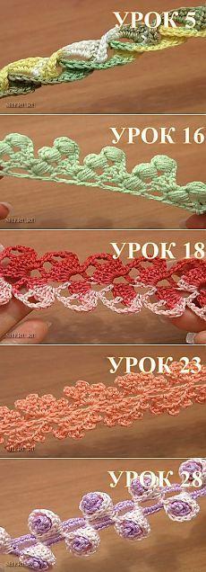 Tapes, cords, tapes - Studio SHERU.ru knitting