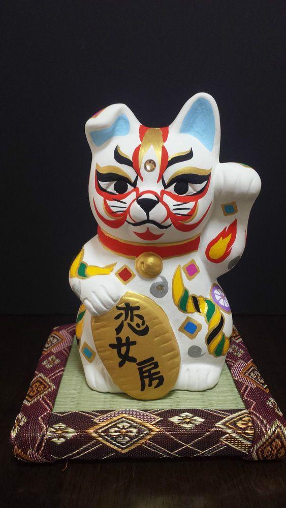 "Japanese Lucky Cat Porcelain Maneki Neko ""KABUKI"" Perfect original BTO in KYOTO"