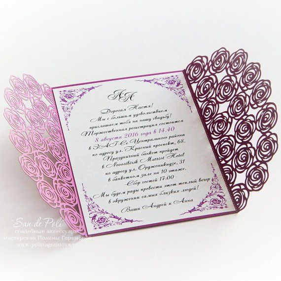 creative Expressions his & hers cards | Studio His And Hers Wedding ...